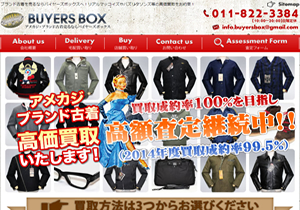 BUYERSBOX